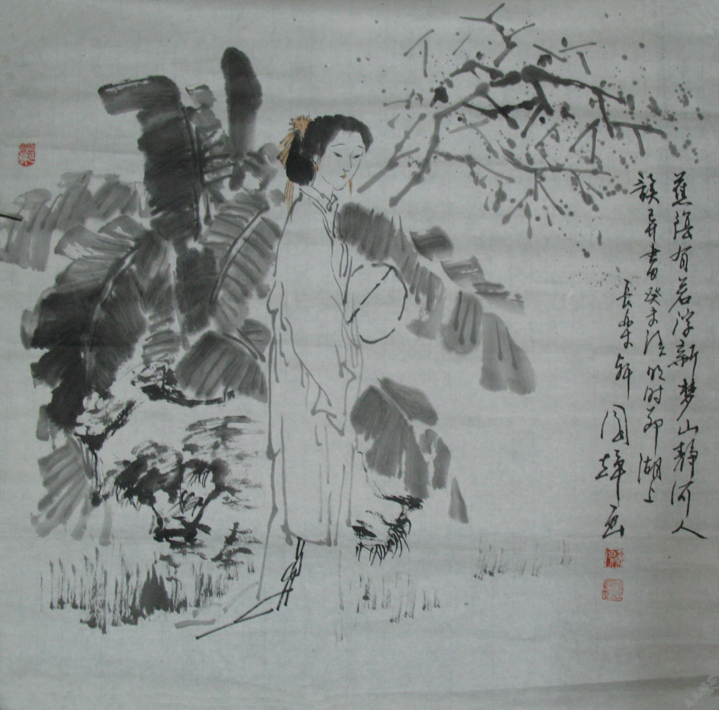 刘国辉.jpg 刘国辉仕女图蕉阴有若浮新梦 当代名家书画