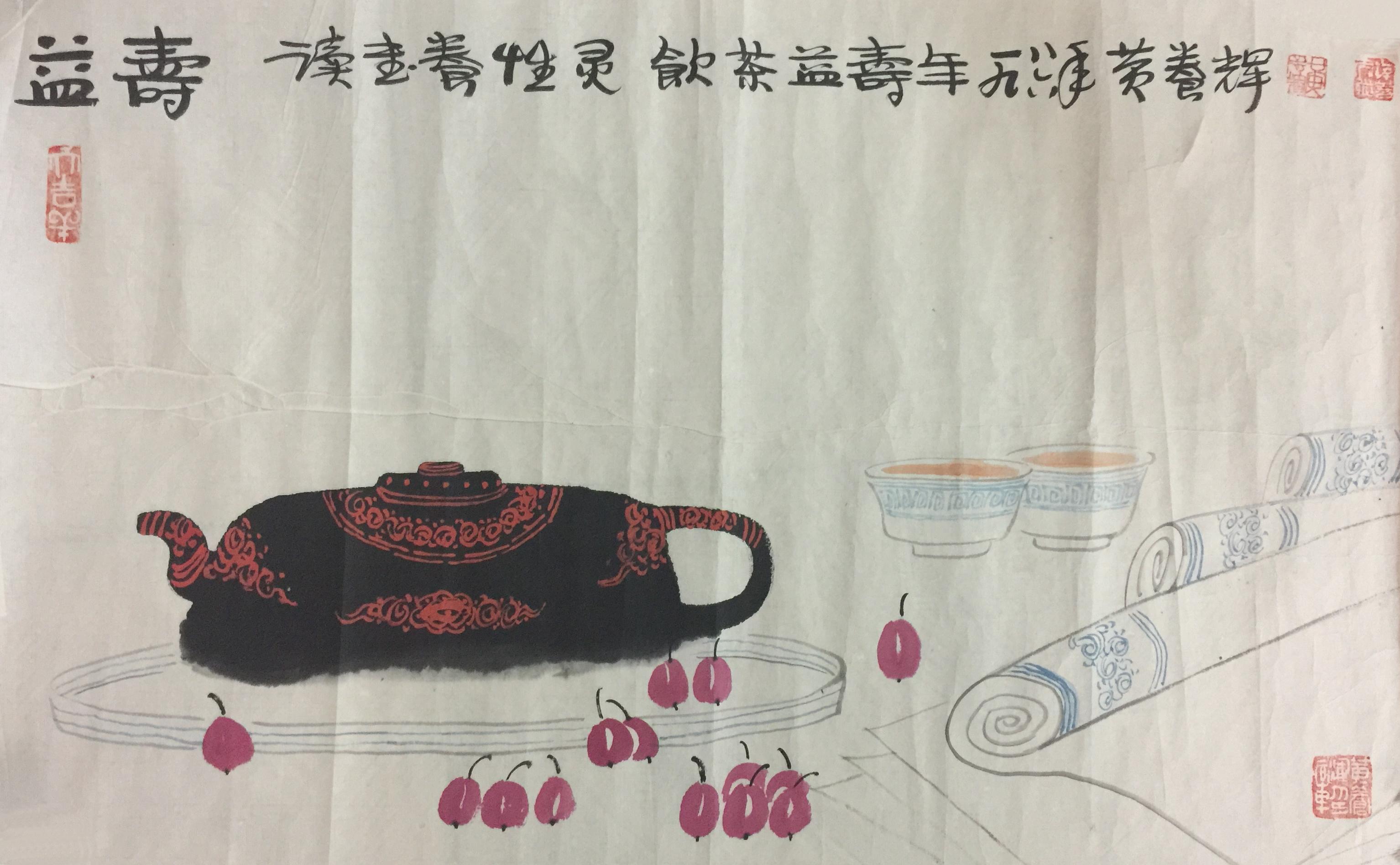 著名画家黄养辉《益寿图》欣赏