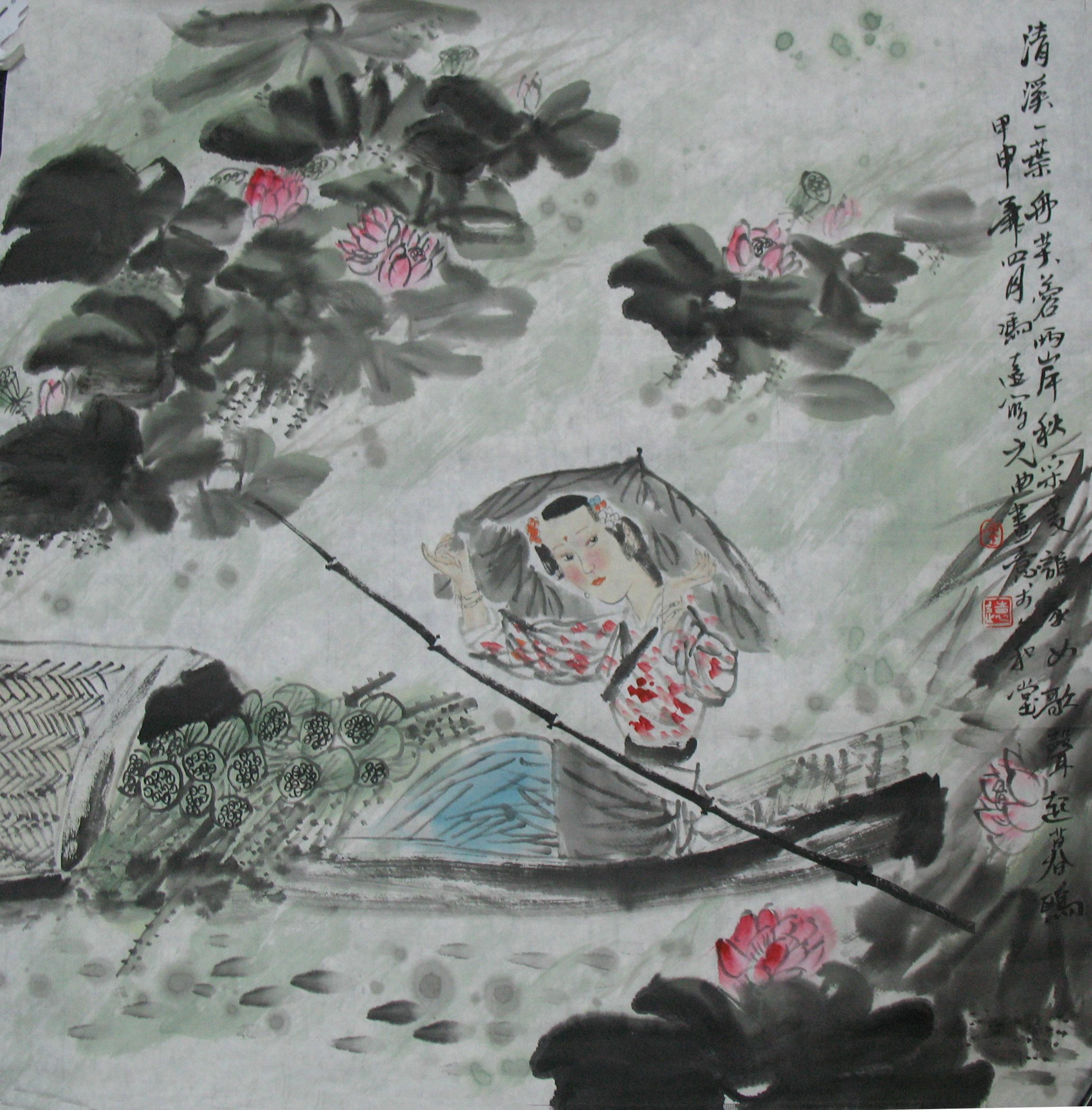 著名画家冯远代表作清溪一叶舟
