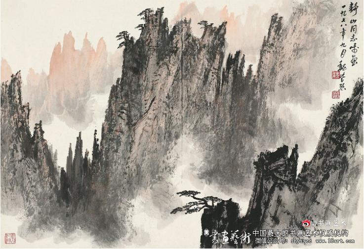 魏紫熙山水作品欣赏 书画文章 第3张