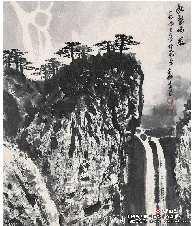 魏紫熙山水作品欣赏 书画文章 第6张