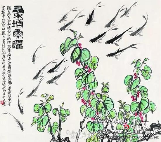 陈大羽书画欣赏和他的老师 书画文章 第7张