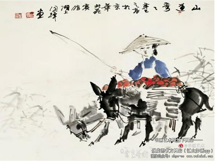 刘国辉人物作品欣赏 书画文章 第3张