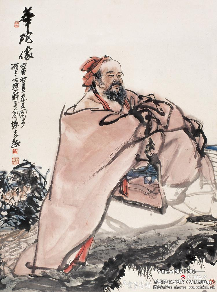 刘国辉人物作品欣赏 书画文章 第6张