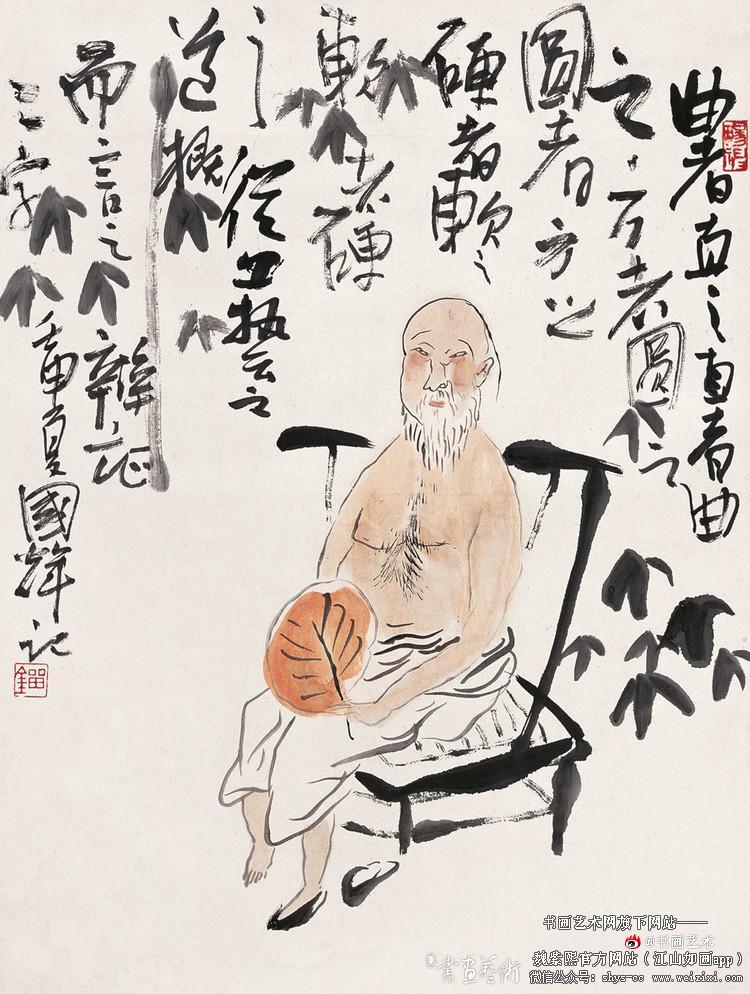 刘国辉人物作品欣赏 书画文章 第10张