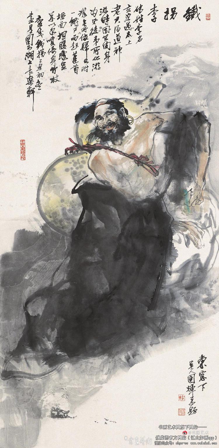 刘国辉人物作品欣赏 书画文章 第11张