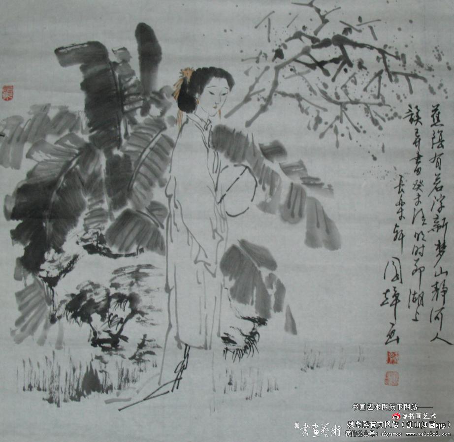 刘国辉人物作品欣赏 书画文章 第18张