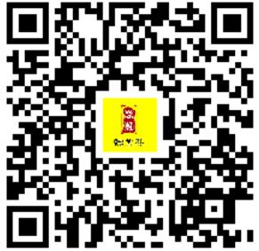 江山如画 书画新闻 第4张